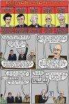 Existential Comics D+D 2.jpg